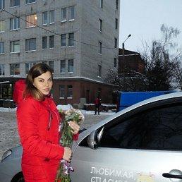 Евгения, 29 лет, Алчевск