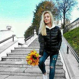 Алина, 23 года, Переславль-Залесский