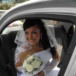 Екатерина Леоненко, 30 лет, Конотоп