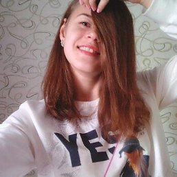 Леся, 19 лет, Ямполь