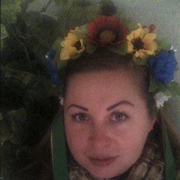 Натали, 32 года, Кирилловка