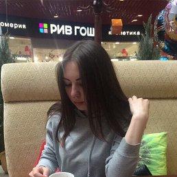 Кристина, 21 год, Чебоксары