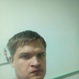 Сергей, 27 лет, Далматово