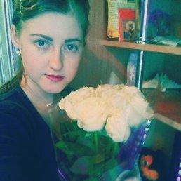 Катюша, 28 лет, Славгород