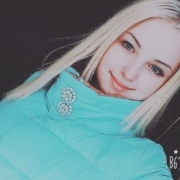 Аня, 18 лет, Прилуки