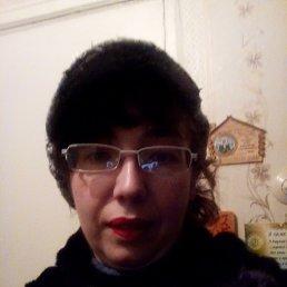 Евгения, 44 года, Томилино
