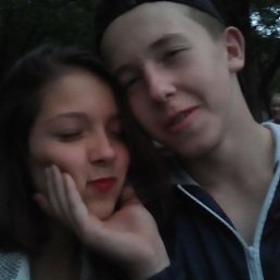 Диана, 18 лет, Линево