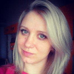 Наташка, 26 лет, Чернигов