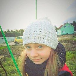 Алёна, 18 лет, Выборг