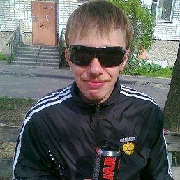 Гриша, 25 лет, Великий Новгород