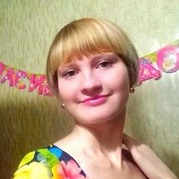 Даша, 22 года, Прокопьевск