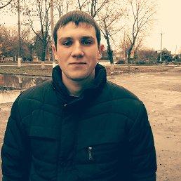 Александер, 27 лет, Прилуки