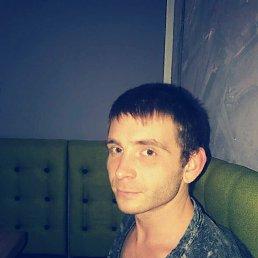 Дмитрий, 30 лет, Боярка
