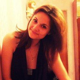 Каролина, 26 лет, Славгород