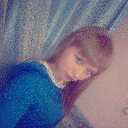 Анна, 28 лет, Райчихинск