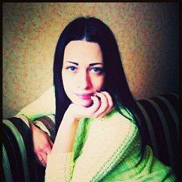 Ева, 29 лет, Хасавюрт