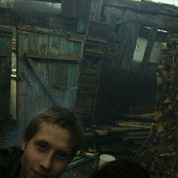 Павел, 23 года, Бердяуш