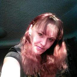 Роза, 44 года, Тальменка