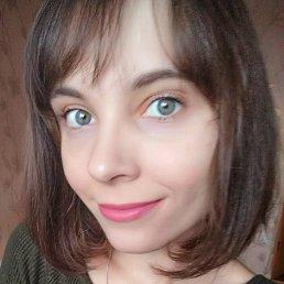Валерия, Калининград, 26 лет