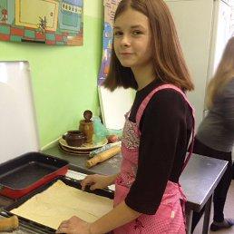 Полина, 20 лет, Белгород