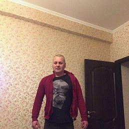 Андрей, 44 года, Юнокоммунаровск