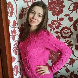 Ирина, 26 лет, Нефтегорск