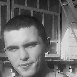 Юрий, 27 лет, Погребище