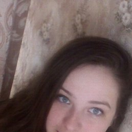 Юлия, 29 лет, Новозыбков