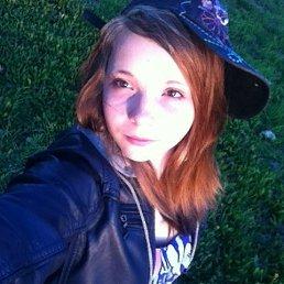 Алена, 16 лет, Стрежевой