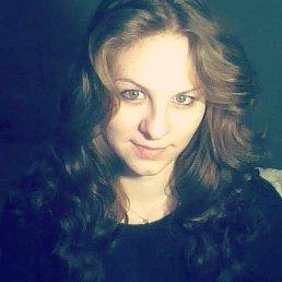Анастасия, 27 лет, Великий Новгород