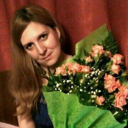 Алёна, 36 лет, Десногорск
