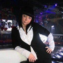 Оксана, 29 лет, Алексин