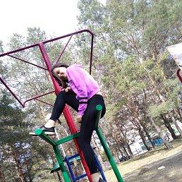 Kristina, 26 лет, Нижнекамск