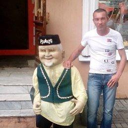 радик, 44 года, Казань
