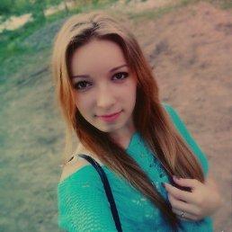 Алина, 20 лет, Владивосток - фото 3