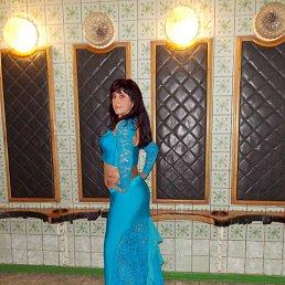 Наталия, 45 лет, Марганец
