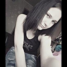 Юлия, 20 лет, Заволжье