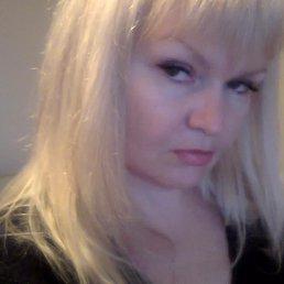 Ирина, 56 лет, Вольногорск
