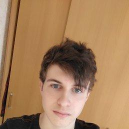 Дмитрий, 20 лет, Староминская