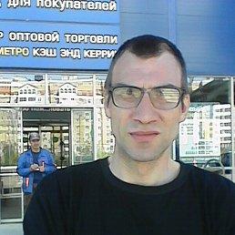 Георгий, 37 лет, Тверь