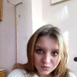 Галина, 25 лет, Курчатов