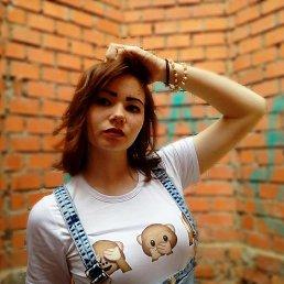 Валерия, 19 лет, Волоколамск