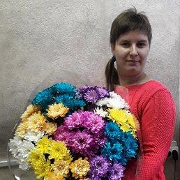 Катюшка, 29 лет, Балахна