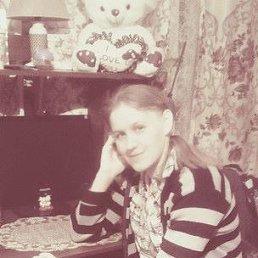 НИНА, 29 лет, Курск