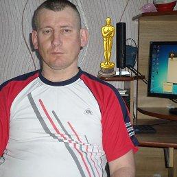 Костя, 40 лет, Горняк