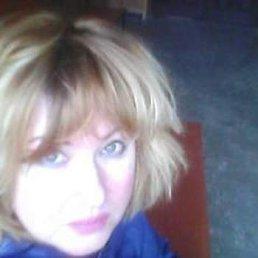 Инночка, 44 года, Мерефа
