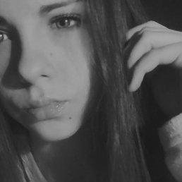 Виктория, 18 лет, Красный Луч