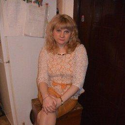 Юлия, 46 лет, Орел