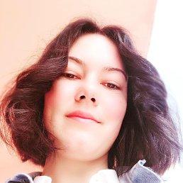 Radmila, , Новые Анены