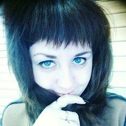 Анна, 27 лет, Лихославль